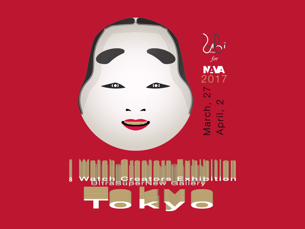 "Tokyo-""8 Watch Creators Exhibition"" - Ultra SuperNew Gallery - design"